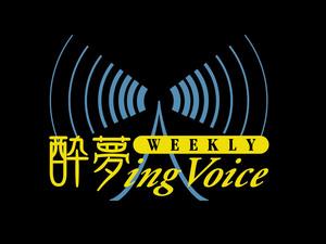 sv-radio_logo.jpg