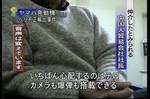 1月23日のNHKニュース 2.jpg