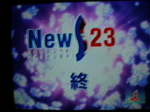 NEWS23.jpg