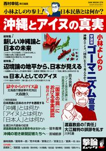 OKINAWA_HYOUSI.jpg
