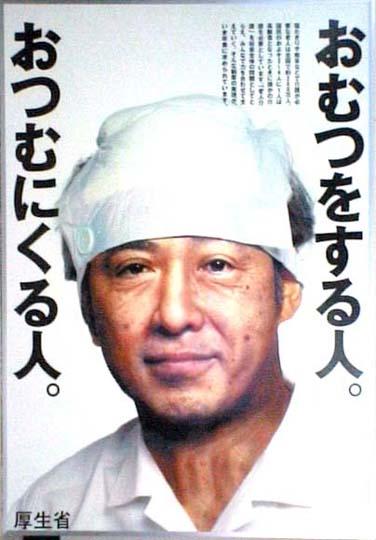 kan_naoto1996-07.jpg